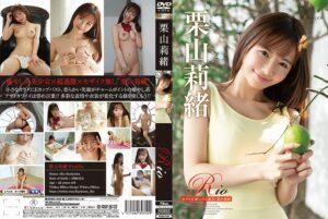 REBD-540 - Rio Kuriyama - cover
