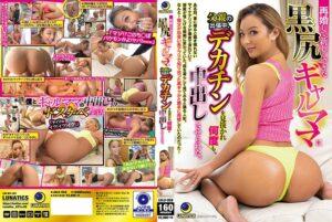 LULU-059 - Ranka - cover