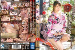 XVSR-578 - Ichibana Mogami (Hana Sato) - cover