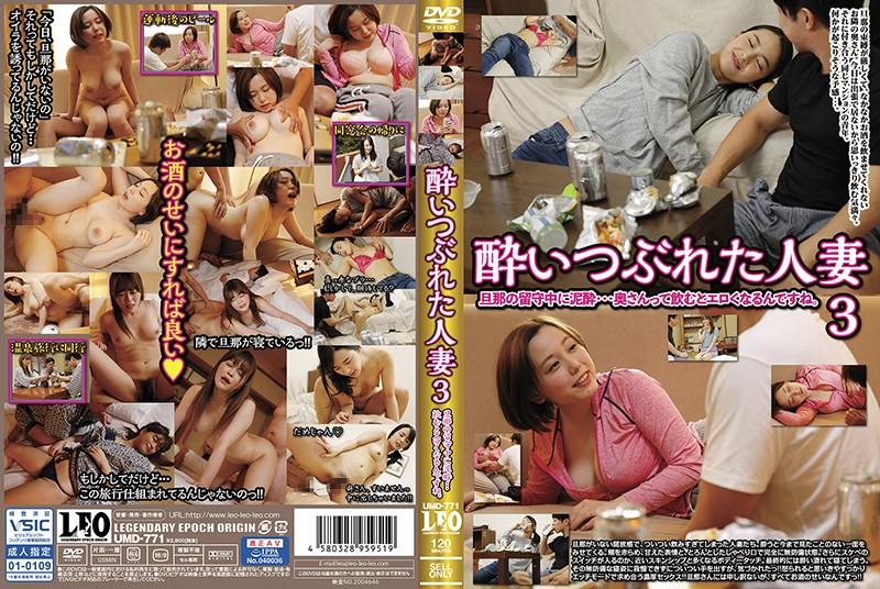 UMD-771 - Ai Mukai - cover