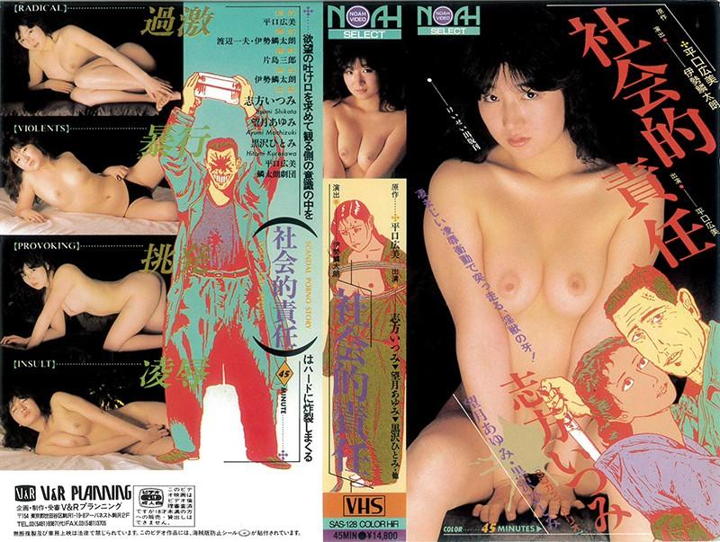 AS-128 - Ayumi Mochitsuki - cover