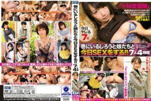 CADV-799 - Ichika Matsumoto - cover