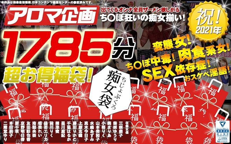 ARDB-001 - Asuka Kyono - cover