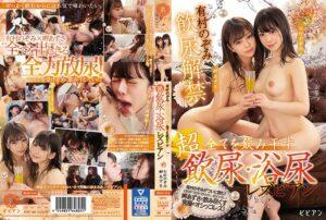 BBAN-316 - Nozomi Arimura - cover