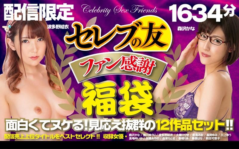 DSCESD-001 - Yumi Kazama - cover