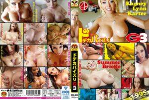 DSD-822 - Rita - cover