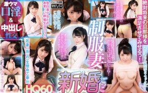 TPVR-220 - Nanami Ozora - cover