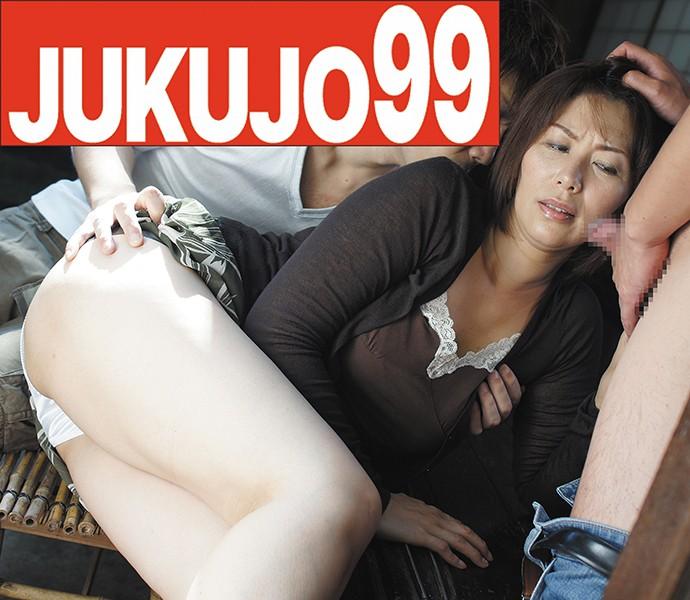 J99-083b - Chisato Shoda - cover