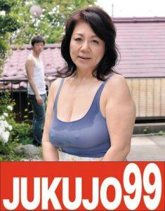 J99-084c - Asumi Tomioka - cover