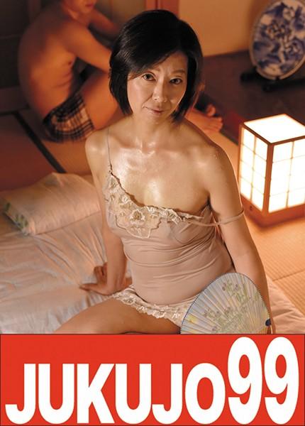 J99-084e - Kaede Tsutsumi - cover