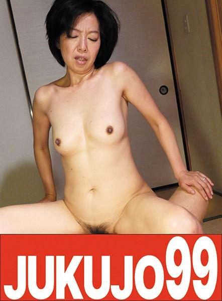 J99-084f - Kaede Tsutsumi - cover