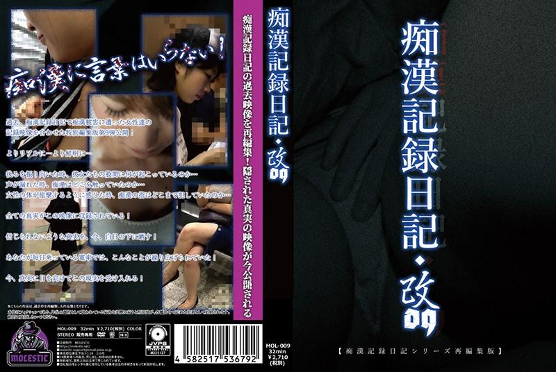 MOL-009 - cover