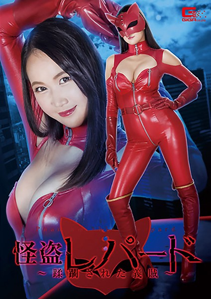 GHKQ-87 - Mako Hashimoto - cover