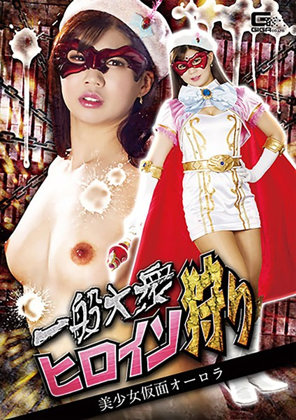 GHKQ-94 - Yui Miho - cover