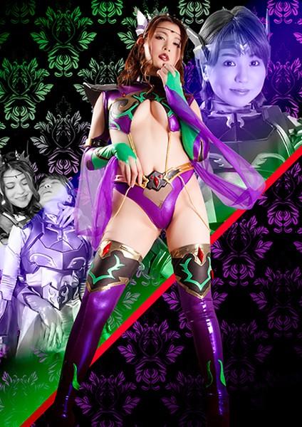 GHKQ-97 - Meari Tachibana - cover