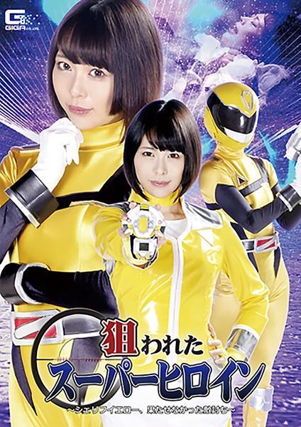 GHKR-01 - Yua Nanami - cover