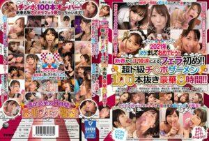 IDBD-833 - Jessica Kizaki - cover