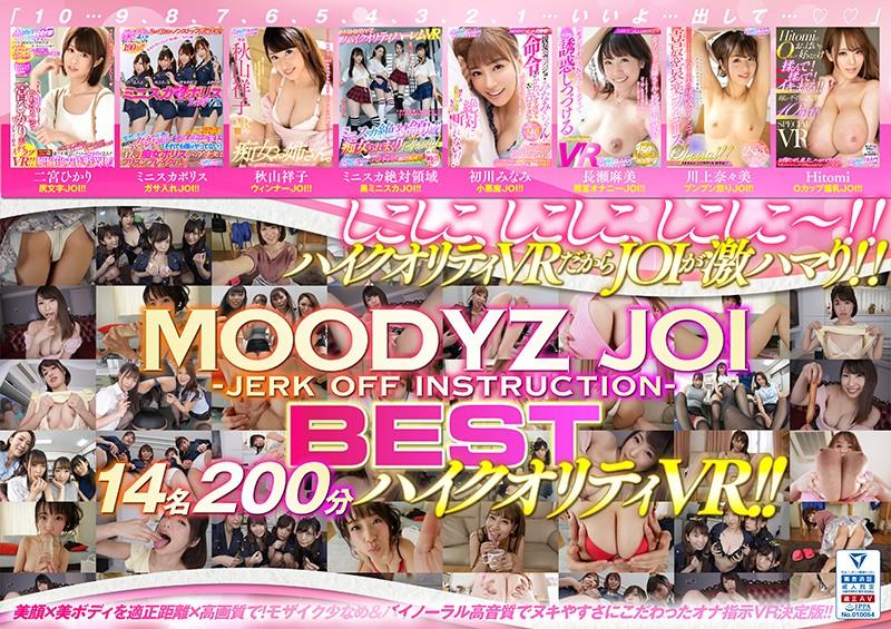 MDVR-131 - Mami Nagase - cover