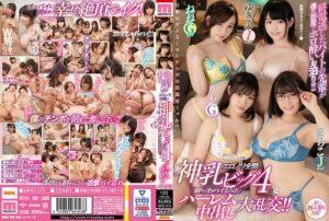 MIRD-210 - Sachiko - cover