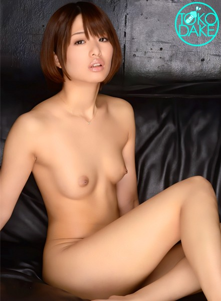 td038dvaj-00017 - Nanami Kawakami - cover