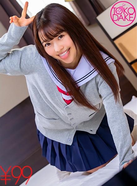 td039dvaj-00445 - Chiharu Miyazawa - cover